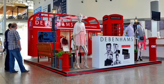 Opening of the first Debenhams magazine in Moscow